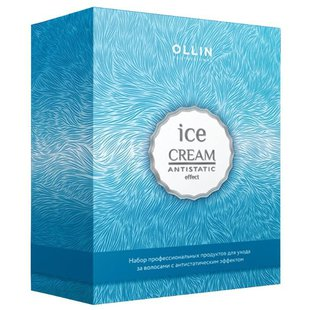 Набор OLLIN Professional Ice cream