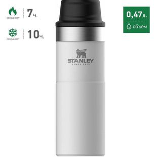 Термокружка Stanley The Trigger-Action Travel Mug (10-06439-032) (белый)