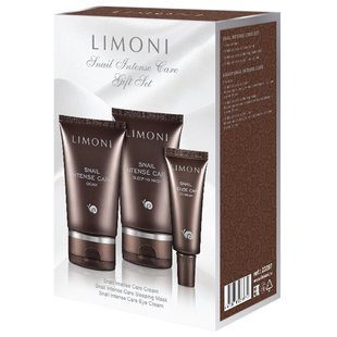 Набор Limoni Snail Intense Care Set